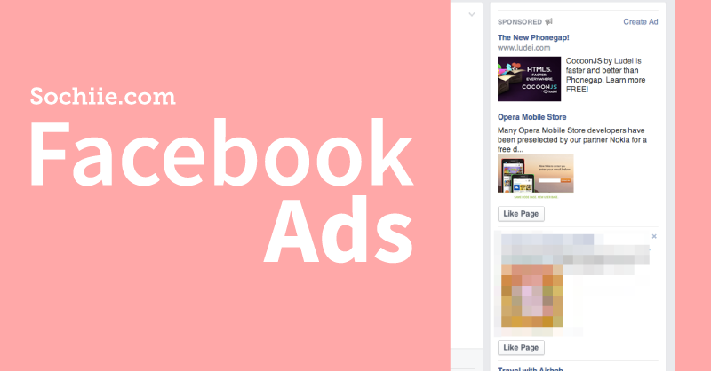 how to create an ad on facebook 2014